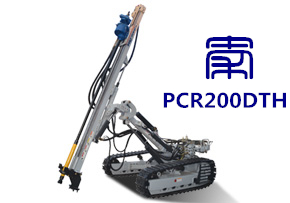 QIN-PCR200DTH pneumatic crawler rock drilling rig