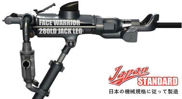 =TOYO 280LD jack leg rock drill or leg drill which specialized in underground face drilling